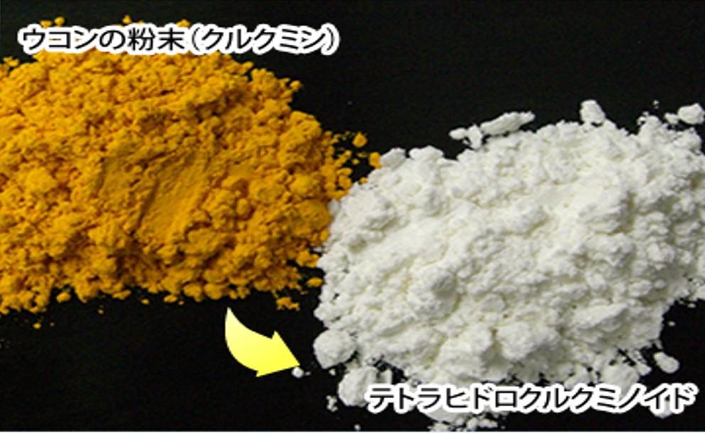 テトラヒドロクルクミン