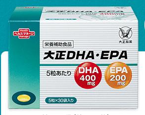 大正EPADHA