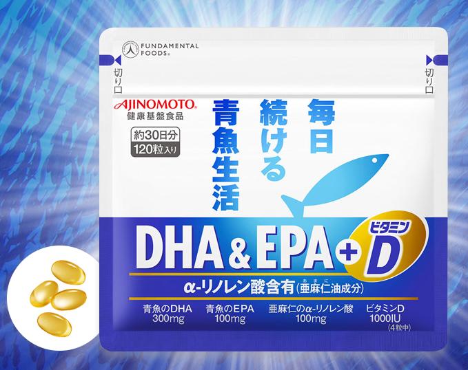 味の素DHAEPA