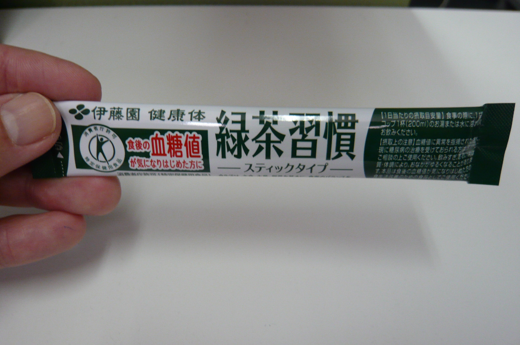 P1000861